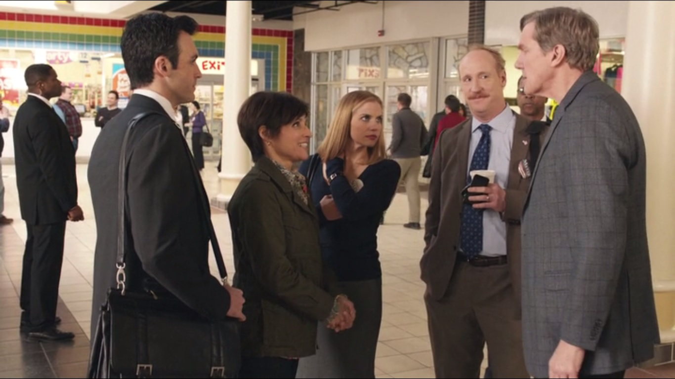 "A Look at Veep- Season 3, Episode 9: ""Crate"" 