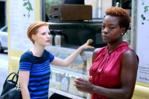 The Disappearance of Eleanor Rigby- Professor Friedman and Eleanor at vendor