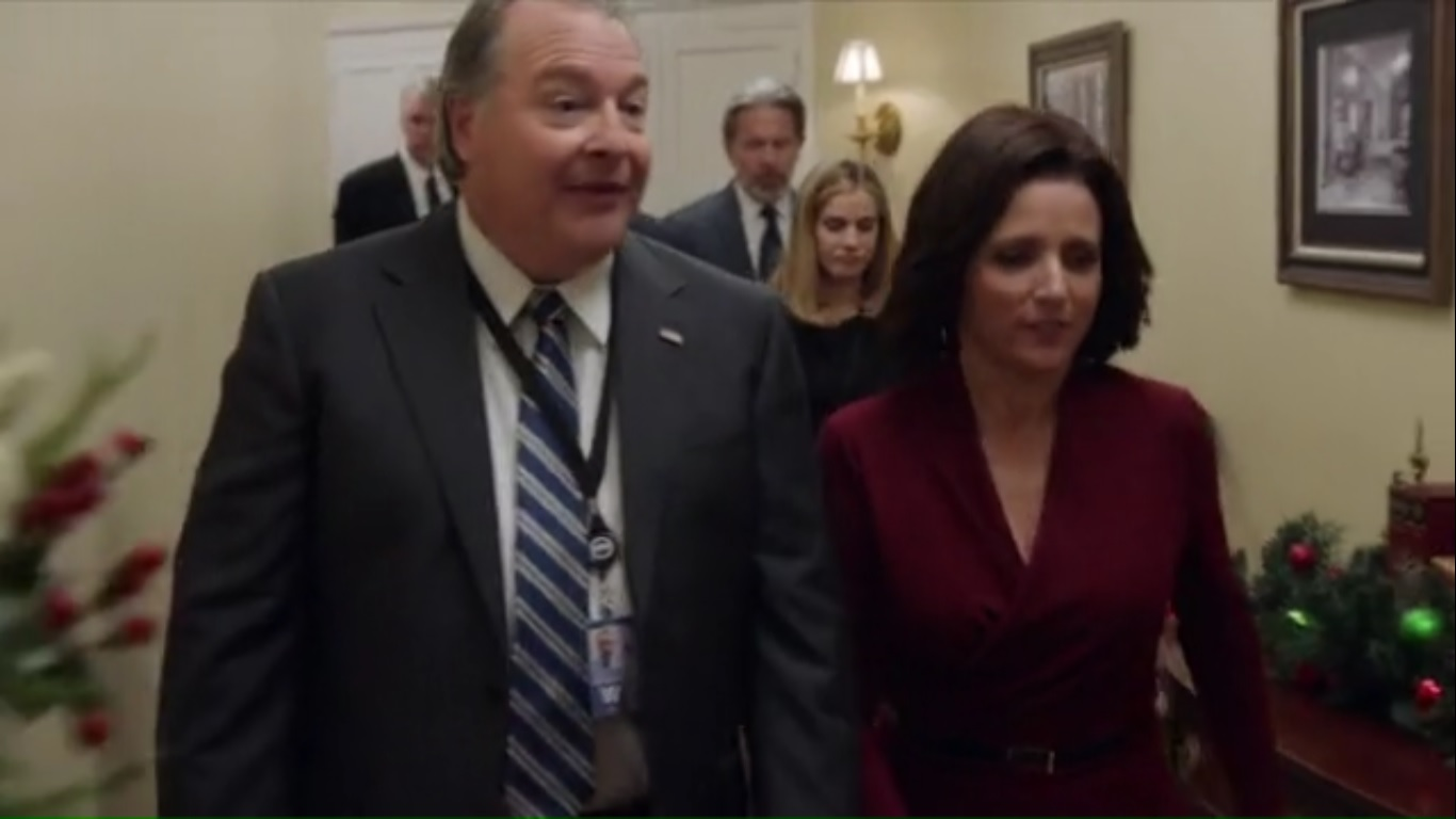 "A Look at Veep- Season 5, Episode 7: ""Congressional Ball"