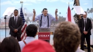 Super Tuesday- Jonah holds a campaign rally- Veep, HBO