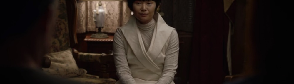 If You Don't Like My Story, Write Your Own- Lady Trieu, played by Hong Chau, speaks to the Clarks- HBO, Watchmen